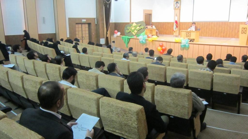 برگزاری مراسم جشن میلاد امام سجاد (ع) و مسابقه صحیفه