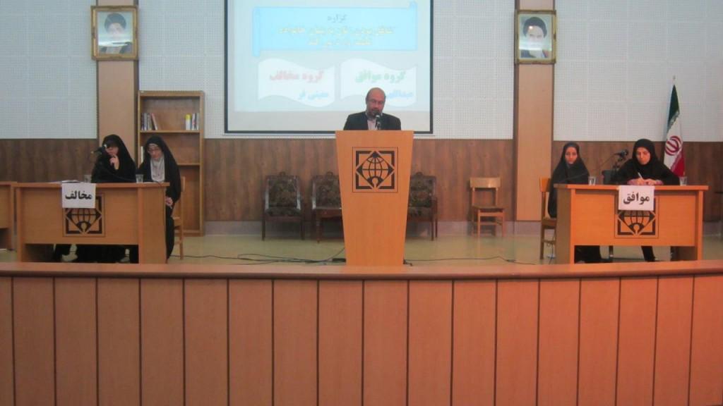 برگزاری مناظره دانشجویی در حوزه علوم اسلامی