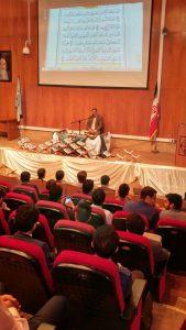 برگزاری برنامه محفل انس با قرآن به همت کانون قرآن و عترت
